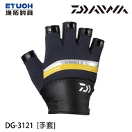 DAIWA DG-3121 黑黃 [漁拓釣具] [五指手套]
