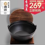Cast iron cast iron pan pot hand-cast traditional wok 30CM Japan Pan pot hot pot hot pot
