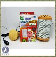 【菲藍家居】日本MARUKAN 小動物保溫燈組/保暖燈組40W/100W 寵物保溫燈 陶瓷 保暖燈 寵物保暖燈