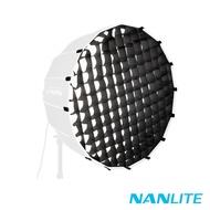 NanLite 南光 男冠 EC-PR90 Para 90 柔光箱網格 格柵 網格