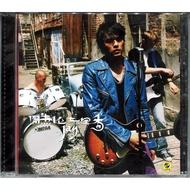 Genuine Jay Chou Seven Li Xiang (CD)