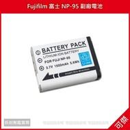 Fujifilm 富士 NP-95 副廠電池 適用於xf10.x70.x30.x100t