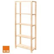【特力屋】松木可調整五層架 深32x寬74x高175cm