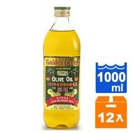 囍瑞 冷壓100%特級純橄欖油 1000ml (12入)/箱