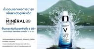 Vichy mineral89 Serum ขนาด 50ml.