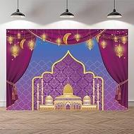 SeekPro 5x3ft Purple Princess Birthday Backdrop Aladdin's Lamp Moroccan Arabian Night Backdrop Custom Happy Birthday Banner for Photography Kids Baby Shower Party Decor Photo Booth Studio Props