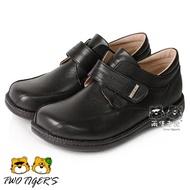 【全舘再打93折】Mei Jyi Da 黑色 牛皮 魔鬼氈 皮鞋 (台灣製) NO.R2517