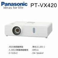 國際牌Panasonic PT-VX420 [XGA,4500ANSI]液晶投影機