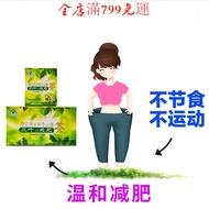 櫻花決明子山楂減肥茶養生保健袋泡茶 減肥產品 養生茶