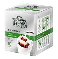 【買一送一】【鮮一杯】 珈优山曼特寧濾掛咖啡(10gX10入)