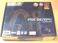 華碩 P5K SE/EPU 全固態電容 775 高階 主機板