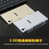 【鋁邊框+背蓋】Sony Xperia XA1 G3125 鏡面防摔殼/手機保護套/保護殼/硬殼/手機殼/亮面-ZX