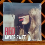 Taylor Swift genuine limited collection of vinyl records Taylor Swift RED 2 LP