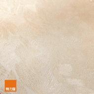 【特力屋】卡迪亞壁紙 黃色刷紋 96701