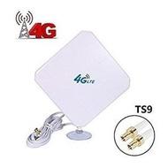 華為 4G LTE 天線 35dbi TS9 SMA CRC9 B315s-607 B525s E8372h-607
