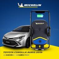 TOYOTA 豐田 Corolla Auris 2019- 米其林 Qi 智能充電紅外線自動開合手機架【專用支架+QC快速車充】 ML-99
