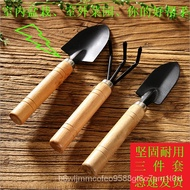 Gardening Large Three-Piece Potted Small Shovel Garden Small Shovel Indoor Flower Potted Pine Soil Flower Planting Veget