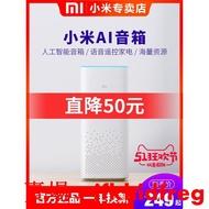 現貨Xiaomi/小米 小米AI音箱小愛同學智能音箱小愛mini藍牙音響小艾同學智能音箱機器人聲控