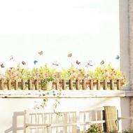 【現貨】花圃踢腳板壁貼 踢腳板壁貼 客廳佈置 居家佈置