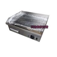 《利通餐飲設備》桌上型電力式煎台(73*50*23) 煎台 早餐店煎台 電力式煎爐