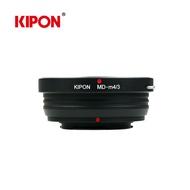 kipon MD-m4/3 (for Panasonic GX7/GX1/G10/GF6/GF5/GF3/GF2/GM1)