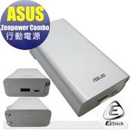 【Ezstick】ASUS ZenPower Combo 10050mAh 專用 二代透氣機身保護貼 DIY 包膜