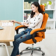 Christie's Computer Chair Home Office Chair Ergonomic Chair Lift Chair Seat Mesh Boss Chair