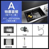水槽 洗菜盆納米水槽 單槽廚房304不銹鋼洗碗槽黑色水池家用洗碗池『SS3059』