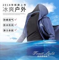 防曬衣男士超薄款透氣防紫外線釣魚防曬服冰絲戶外運動防風衣外套