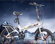 永久兒童折疊車自行車女式20寸學生男成年變速車超輕迷你便攜單車