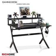 【RICHOME】戰神高手電競電腦桌(雙杯架款)-2色黑色
