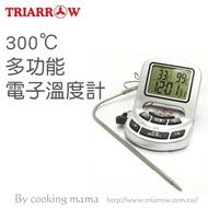 三箭 300度多功能電子溫度計 WG-T9 | PQ Shop