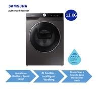 Samsung WW12TP94DSX/SP Front Load 12kg QuickDrive Washer | No Dryer Function | AI Control | 2 years Agent warranty and 11 years motor warranty