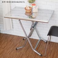 萬用不鏽鋼折疊收納桌(3X2尺)【JL精品工坊】摺疊桌 拜拜桌 小吃桌 白鐵桌