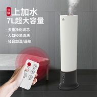 7L large water tank floor type top add water large humidification humidifier home bedroom living room office UV sterilization7L大水箱落地式上加水大加湿量加湿器家用卧室客厅办公室UV除菌cancan111.my 7.21