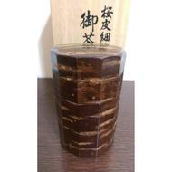 櫻皮細工 茶罐 茶匙 共箱