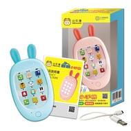 【紫貝殼】小牛津 萌萌兔小手機 顏色隨機
