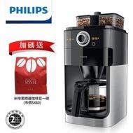 贈米啡思咖啡豆【Philips 飛利浦】2+全自動美式研磨咖啡機(HD7762)