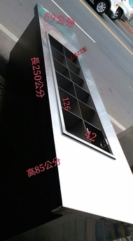 富旺(生財器具)關東煮 黑輪餐車 餐車 保溫台 電力保溫台 餐台 自助餐台 台車 打菜台