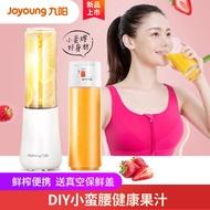 Joyoung/ L3-C1