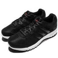 adidas 慢跑鞋 Duramo Lite M 男鞋 CP8759