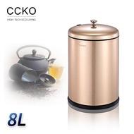 不鏽鋼時尚茶渣桶 8L 雙色任選(茶道 茶具 水盂茶渣桶功夫茶具)