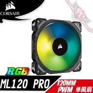 PC PARTY 海盜船 Corsair ML120 PRO RGB LED 120MM PWM 單風扇