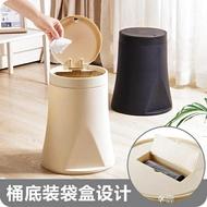 垃圾桶 半自動換袋垃圾桶 家用帶蓋按壓紙簍衛生間臥室創意垃圾筒