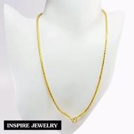 Inspire Jewelry สร้อยคอทอง ลายกระดูกงู พ่นทราย หุ้มทองแท้ 100%  24 นิ้ว  น้ำหนัก 2 บาท  พร้อมถุงกำมะหยี่