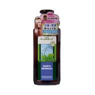 草本莊園 蕁麻活髮洗髮精(500ml)
