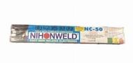 1 KG / 1 BOX Nihonweld NC-50 3.2MM Welding Rod Cast Iron