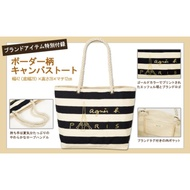 AGNES B STRIPES BAG, LIMITED EDITION *100% AUTHENTIC!*
