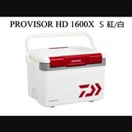 【釣魚用品】DAIWA PROVISOR HD 1600X 對開式冰箱