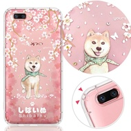 【YOURS】OPPO 全系列 彩鑽防摔手機殼-柴犬(realme6i/C3/Reno2Z/realme5Pro/A9-2020/XT/R15Pro/AX5s)